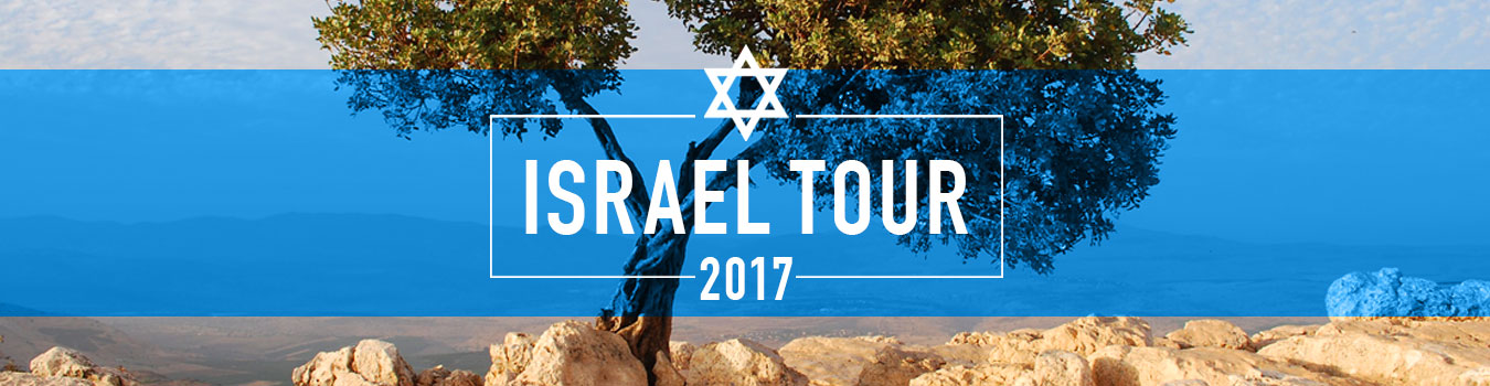 Israel Tour 2017